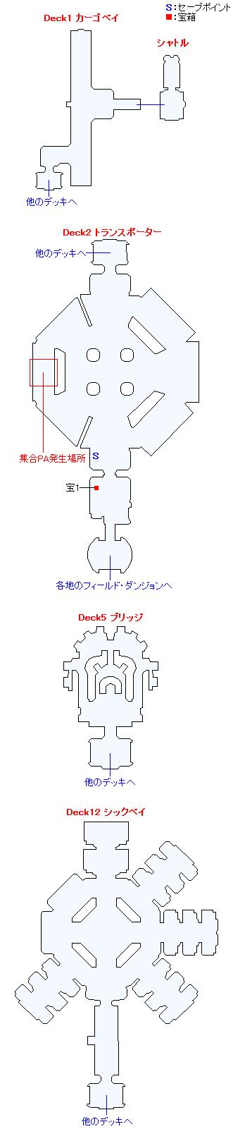 チャールズ・ディ・ゴールマップ