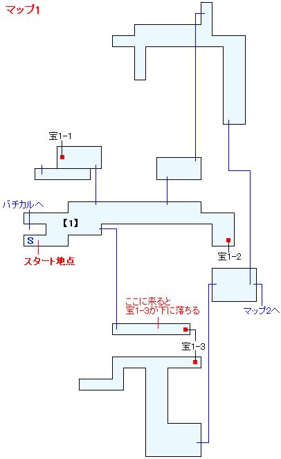 バチカル廃工場マップ画像(1)