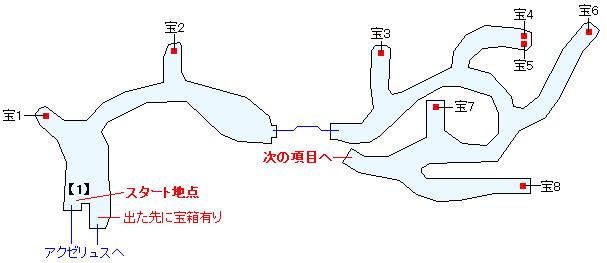 アクゼリュス第14坑道マップ画像(1)