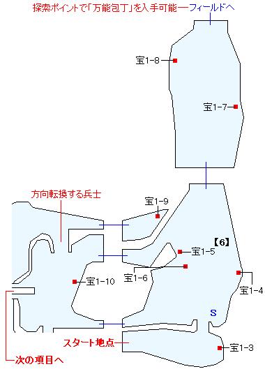 テオルの森マップ画像(2)