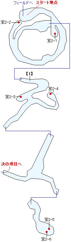 ザレッホ火山マップ画像(1)