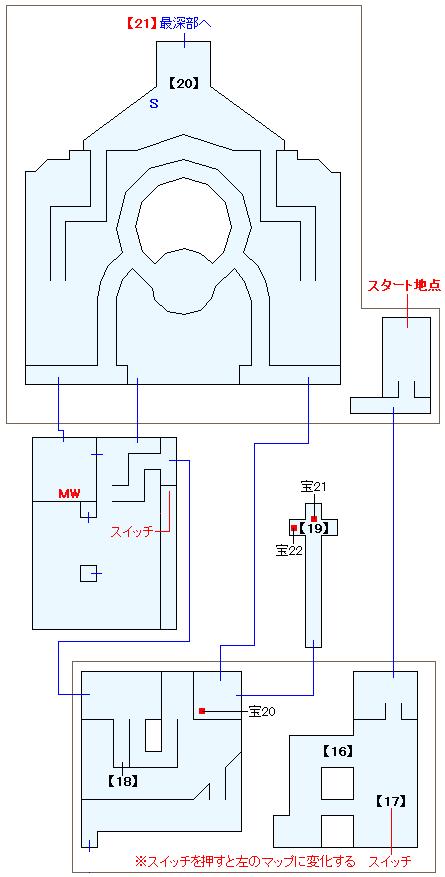 エルドラントマップ画像(6)