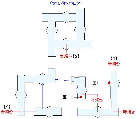 天への階梯 六の間マップ画像(1)