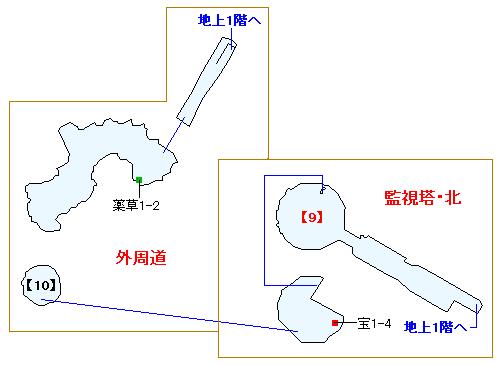 監獄島 タイタニアマップ画像(5)