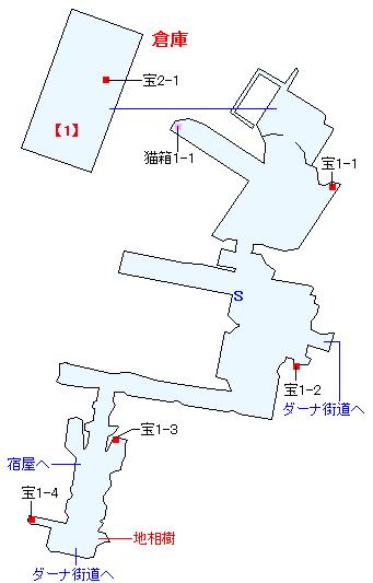 ゼクソン港マップ画像
