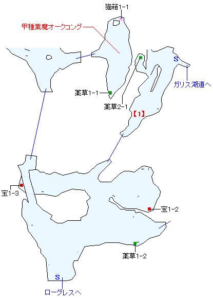 ダーナ街道マップ画像