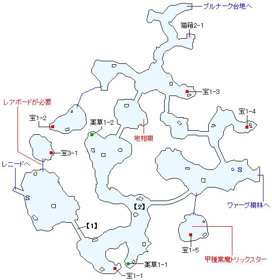 ノーグ湿原マップ画像