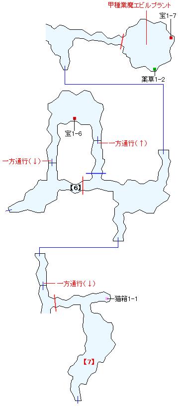 ワァーグ樹林マップ画像(5)