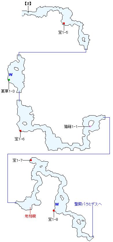 マーナン海礁マップ画像(2)