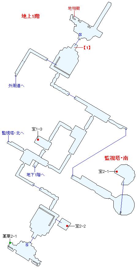 タイタニアマップ画像(1)