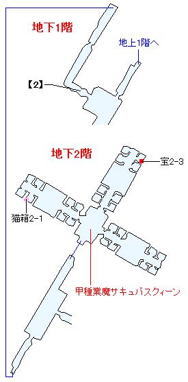 タイタニアマップ画像(2)