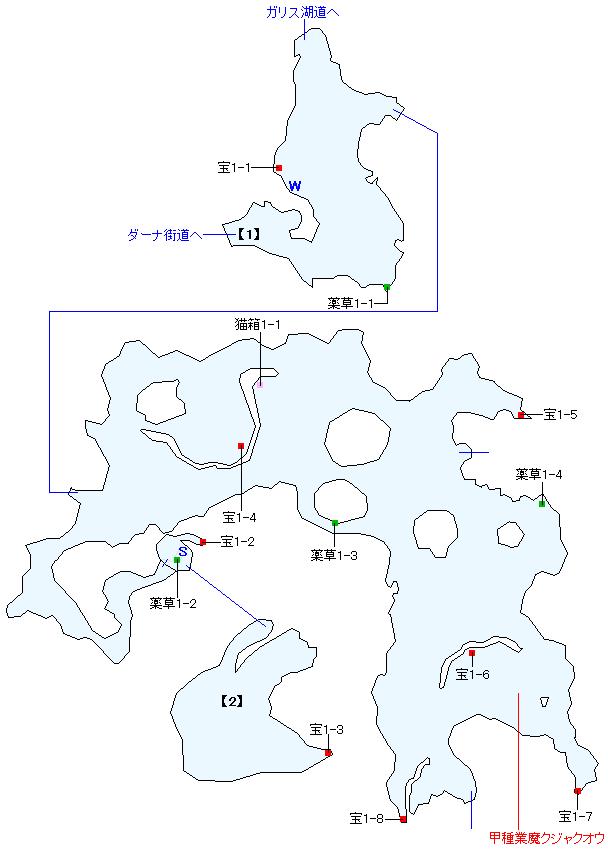 アルディナ草原マップ画像(1)