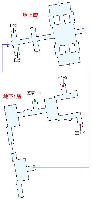 フォルディス遺跡マップ画像(2)