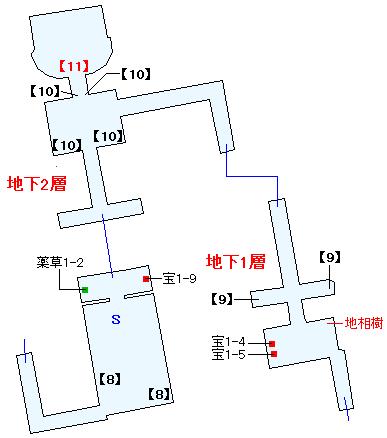 フォルディス遺跡マップ画像(5)