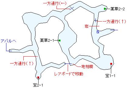 鎮めの森マップ画像(1)