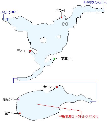 ガイブルク氷地マップ画像