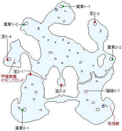 カースランドマップ画像