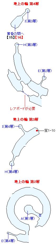 八頭竜カノヌシマップ画像(8)