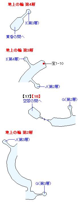 八頭竜カノヌシマップ画像(9)