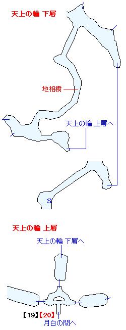 八頭竜カノヌシマップ画像(10)