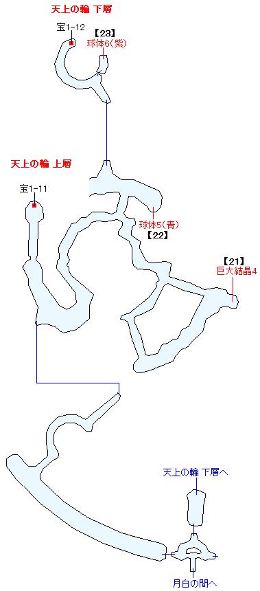 八頭竜カノヌシマップ画像(11)
