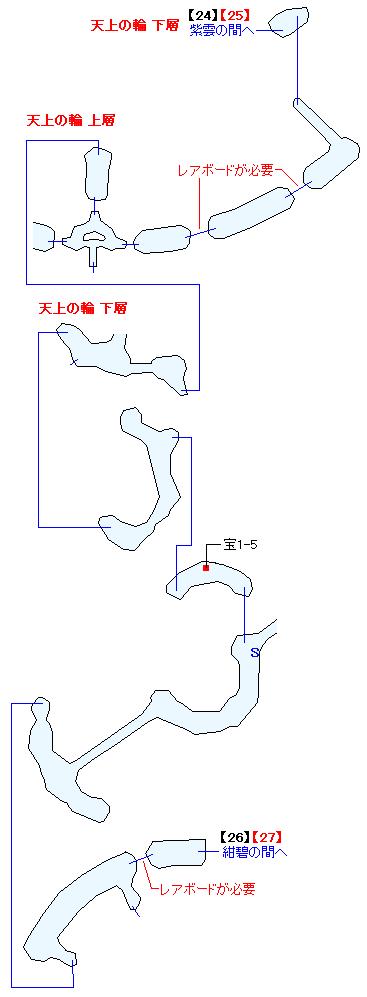 八頭竜カノヌシマップ画像(12)