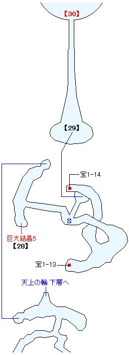 八頭竜カノヌシマップ画像(13)