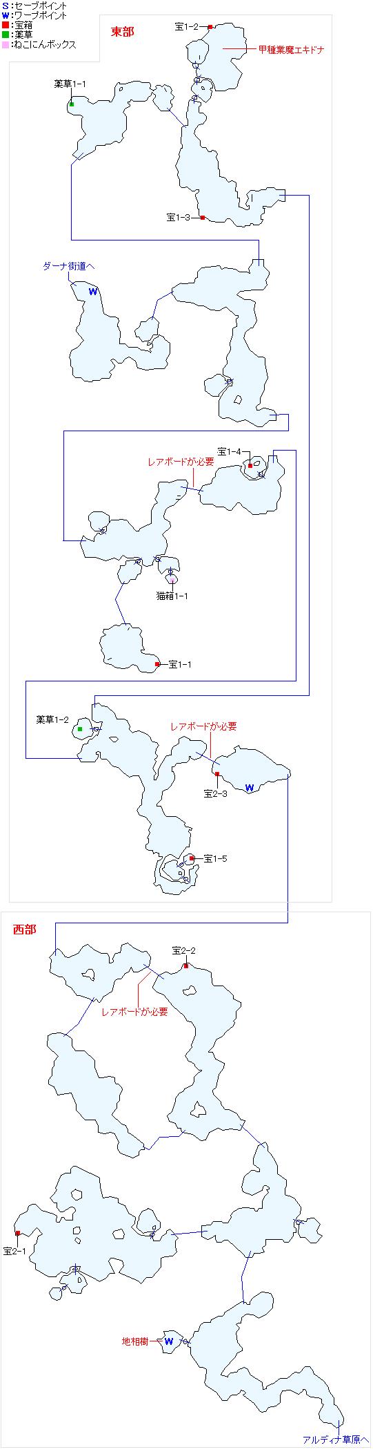 ガリス湖道マップ