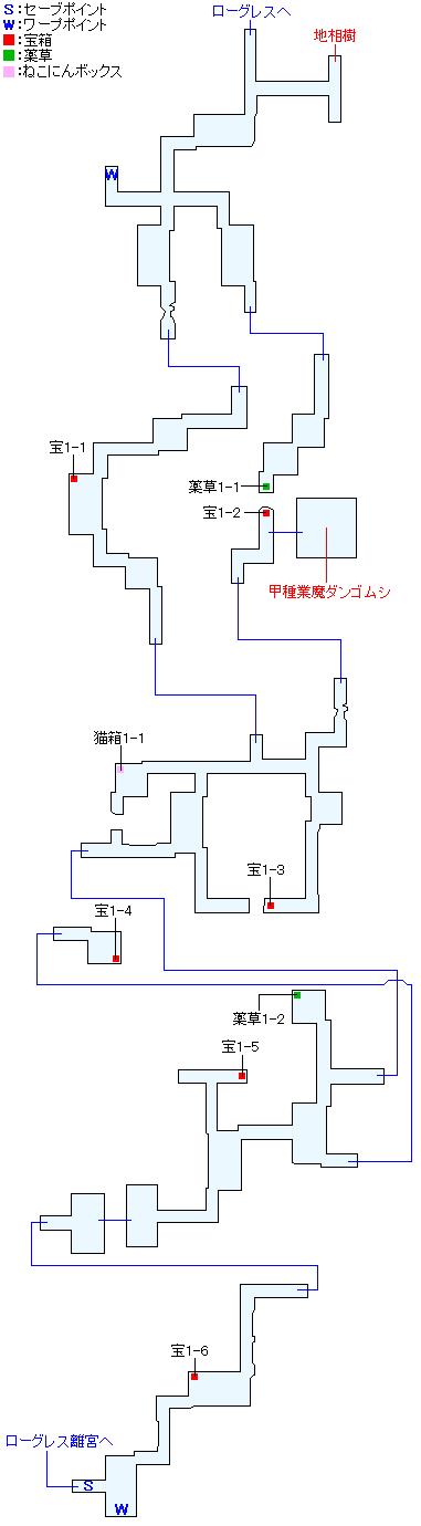 マップ画像・王都地下道