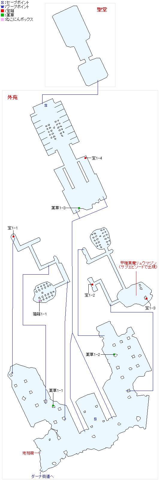 聖主の御座マップ