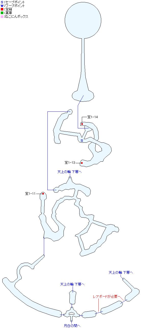 マップ画像・八頭竜カノヌシ(天上の輪 上層)