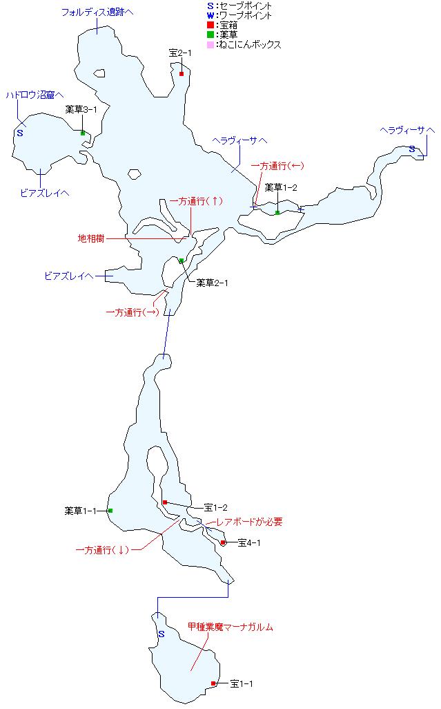 フィガル雪原マップ