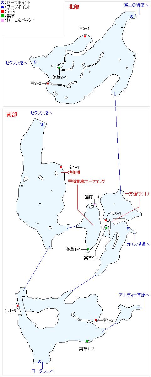 マップ画像・ダーナ街道