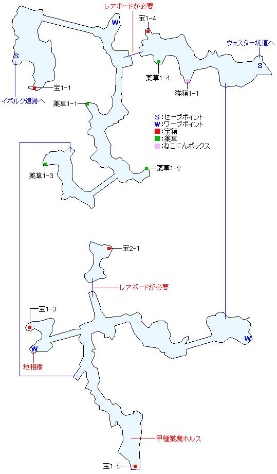 ブリギット渓谷マップ