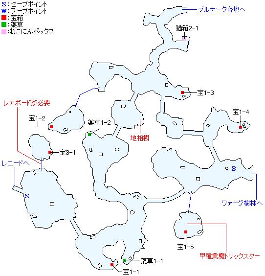 ノーグ湿原マップ