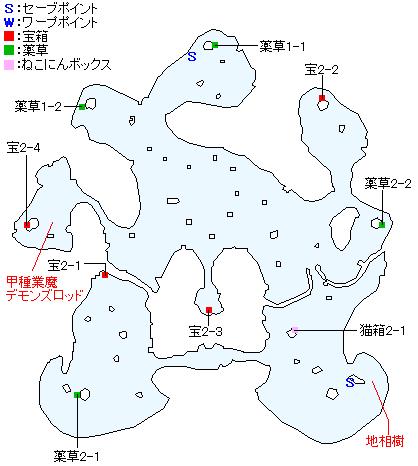 カースランドマップ