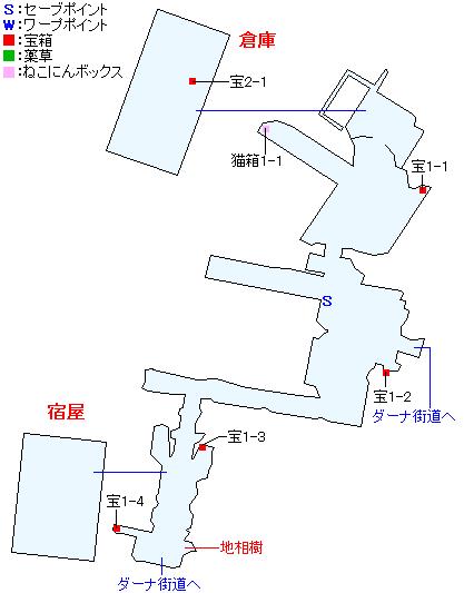 マップ画像・ゼクソン港