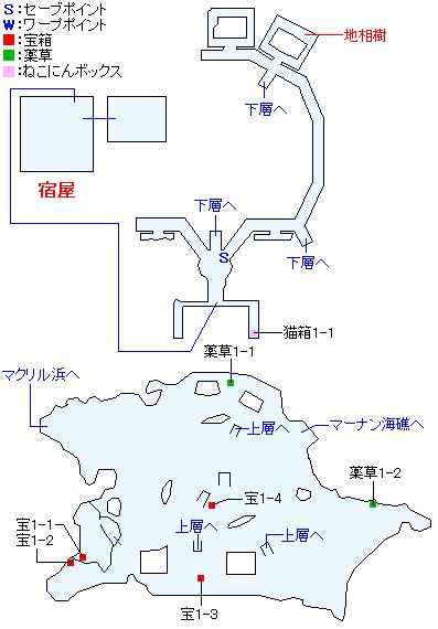 マップ画像・ハリア