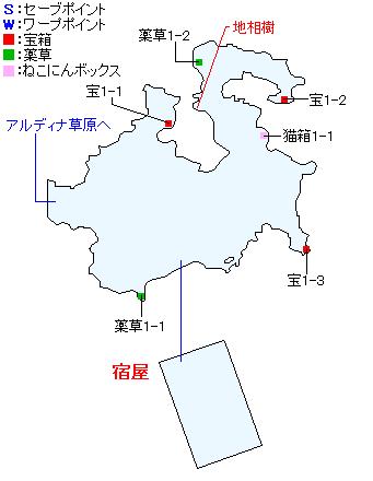 マップ画像・ストーンベリィ