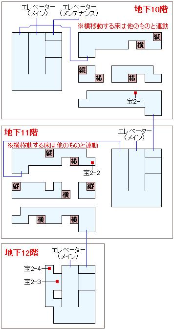 フェンデル政府塔マップ画像