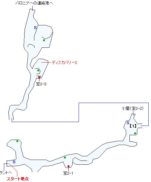 東ラント街道マップ画像