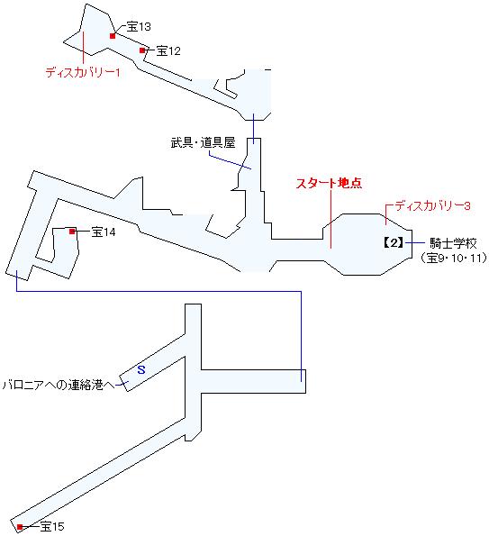バロニアマップ画像(2)
