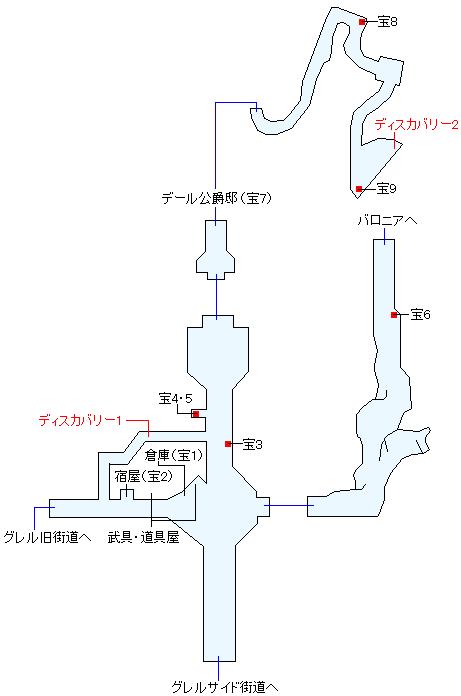 グレルサイドマップ画像