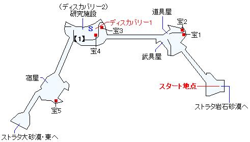 セイブル・イゾレマップ画像