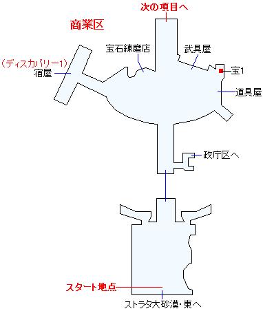 ユ・リベルテマップ画像(1)