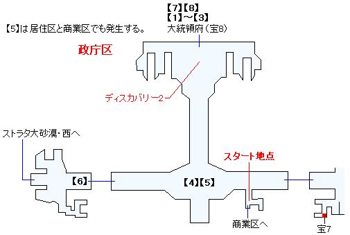 ユ・リベルテマップ画像(3)