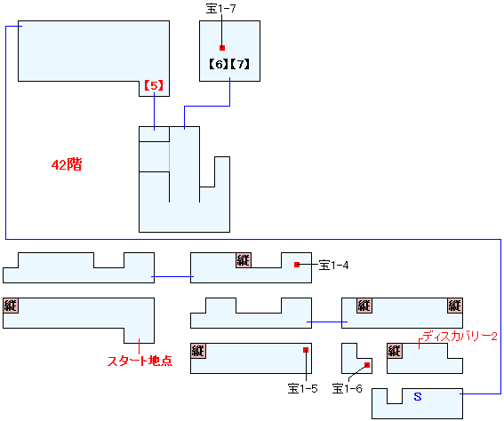 フェンデル政府塔マップ画像(4)