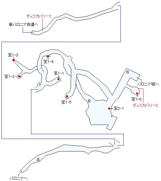 王都地下(本編)マップ