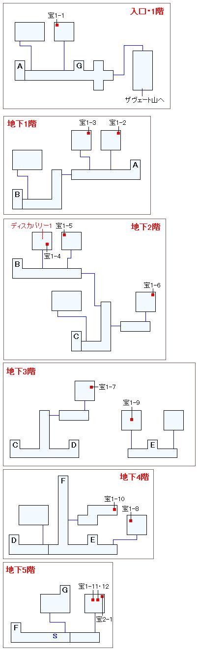 スニーク研究所マップ