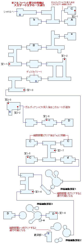 世界の中心の孤島(ラムダ繭)マップ